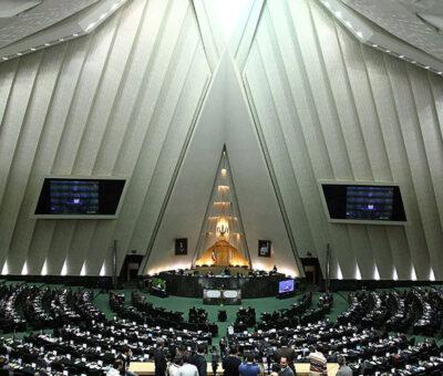 Իրանի խորհրդարանը