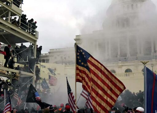 Բողոքի ակցիա՝ ԱՄՆ կոնգրեսի մոտ