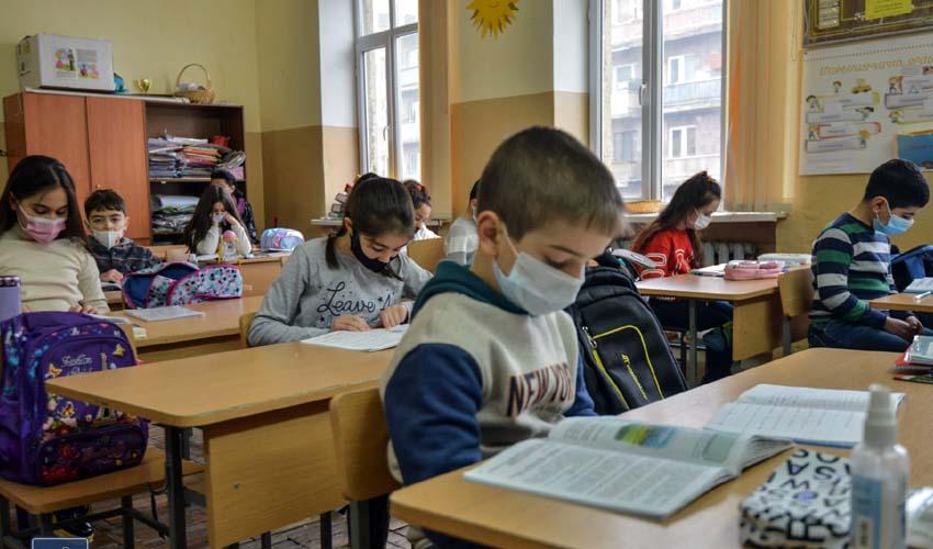 Դասարան