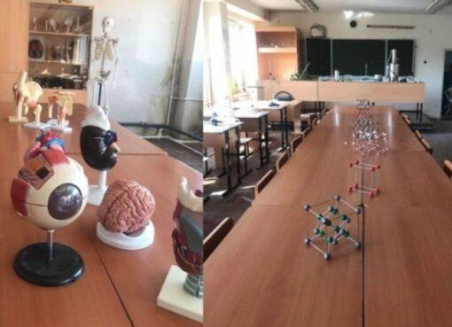 Դպրոցական լաբորատորիա, բնագիտություն