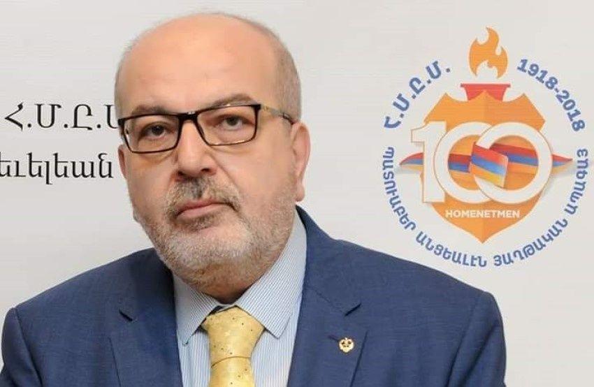 Գառնիկ Մկրտչյան