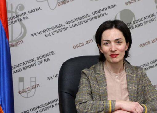 Ժաննա Անդրեասյան