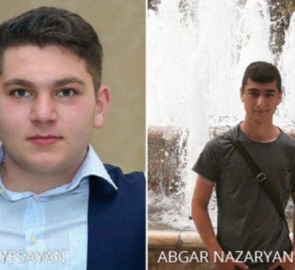 Հայտնի է դարձել ՀՖՀ-ի եւս 2 ուսանողի զոհվելու մասին