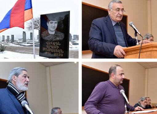 Վահագն Թումասյան