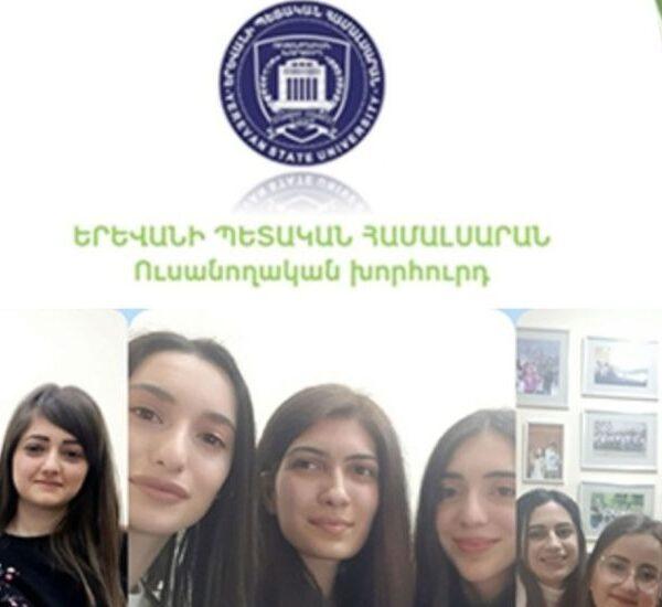 «Իրազեկում. ուսանողական նպաստներ և ներբուհական կրթաթոշակներ» ծրագիրը՝ ԵՊՀ-ում