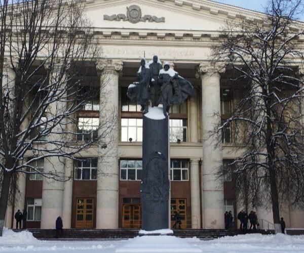 Սովորելու հնարավորություն՝ Մոսկվայում