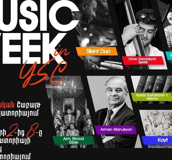 Մեկնարկում է նոր փառատոն՝ «Երաժշտական շաբաթ կոնսերվատորիայում»