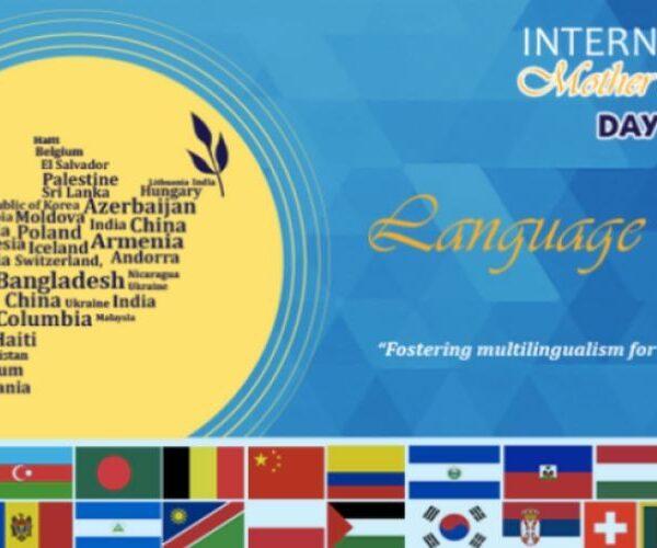 ՅՈՒՆԵՍԿՕ-ի կենտրոնակայանում նշվել է Մայրենի լեզվի միջազգային օրը