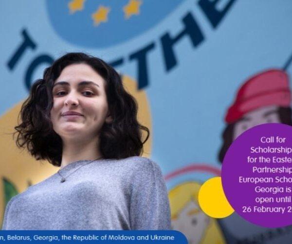 Ամբողջական կրթաթոշակներ՝ 16-17 տարեկան երիտասարդների համար. New School International School of Georgia