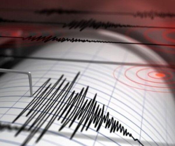 Երկրաշարժ Երևան քաղաքից 12 կմ հարավ-արևելք