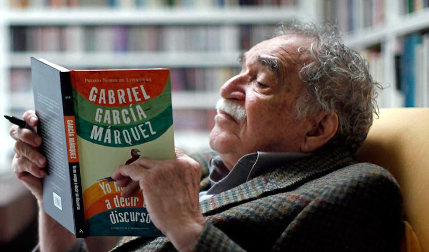 Գաբրիել Գարսիա Մարկես