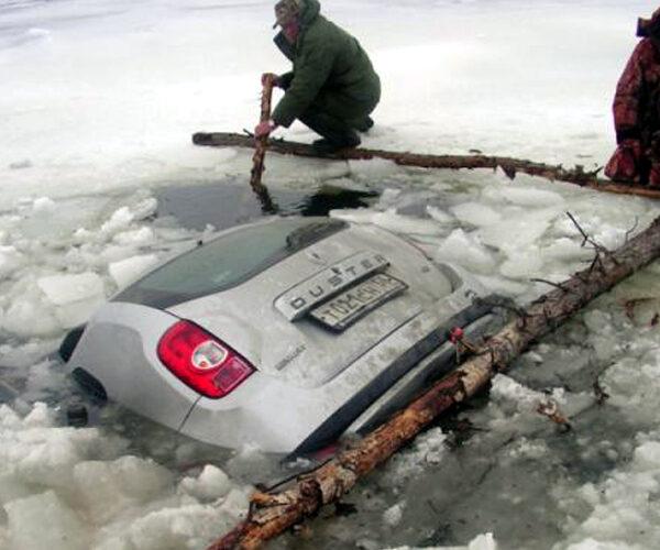 Ռուսաստանում ընտանիք է զոհվել՝ ավտոմեքենայով հայտնվելով ջրի տակ