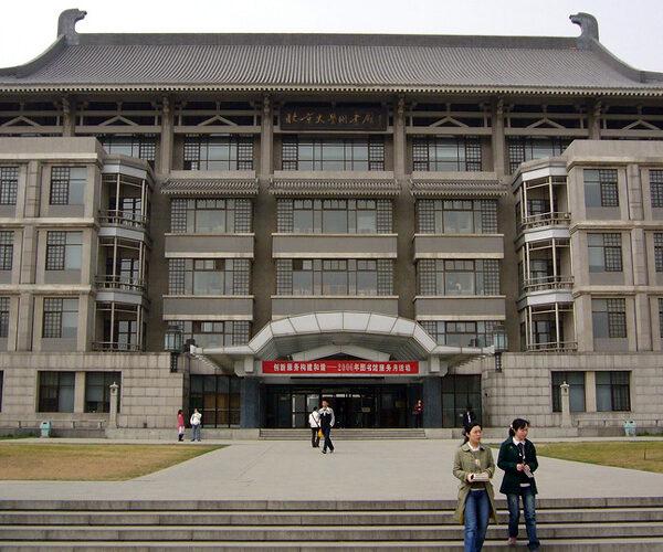 Հայ ուսանողները կրթություն կստանան Չինաստանում