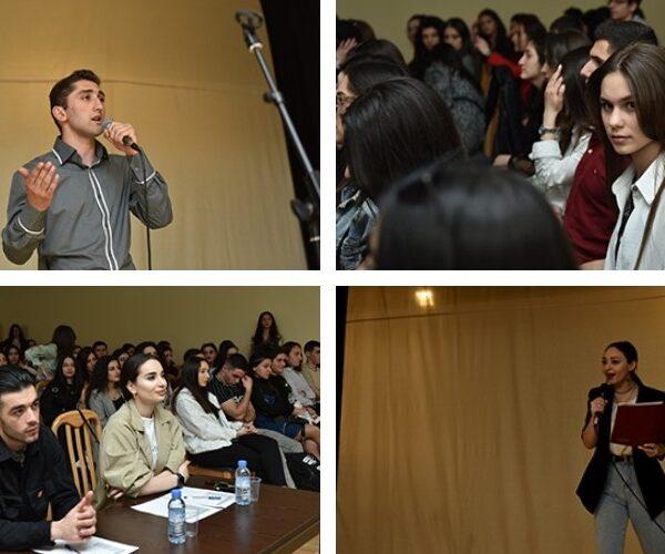ԵՊՀ-ում անցկացվել է «Արի՛ մրցենք» առաջնության երգի մրցույթը