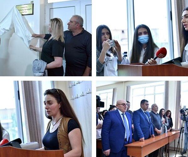 ԵՊՀ-ում լրագրող ազատամարտիկներին նվիրված լսարան է բացվել