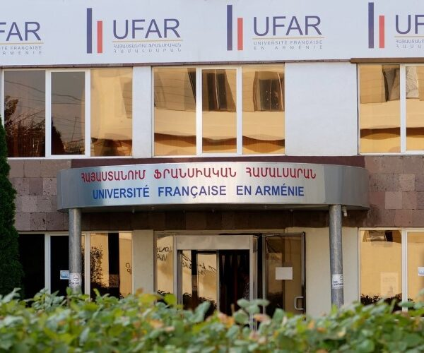 Կրթաթոշակների մրցույթ` Ֆրանսիական համալսարանի ուսանողների համար