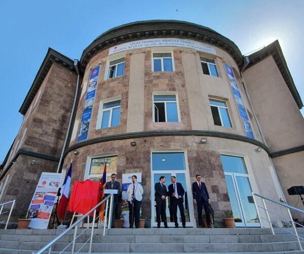 Բացվել է Անատոլ Ֆրանսի անվան ֆրանսիական կրթահամալիրի նոր շենքը