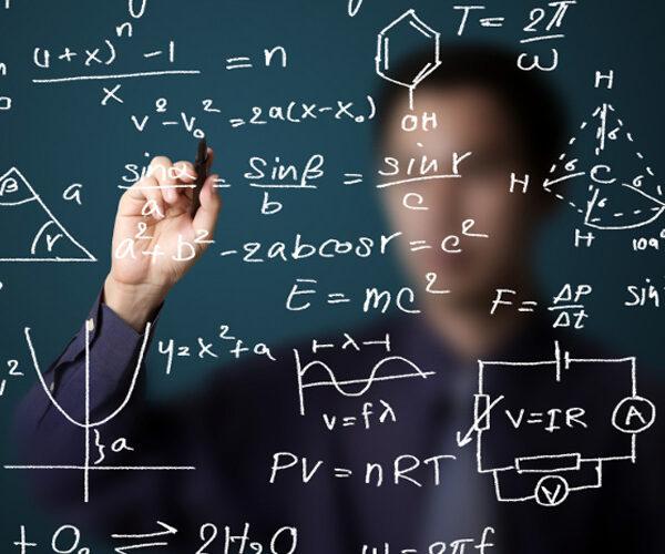 ԳԹԿ-ն հրապարակել է «Մաթեմատիկա» միասնական քննության թեստերն ու պատասխանները