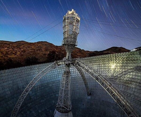 Օրգովի ռադիոօպտիկական եզակի աստղադիտակը աշխատունակ է, բայց չի գործարկվում