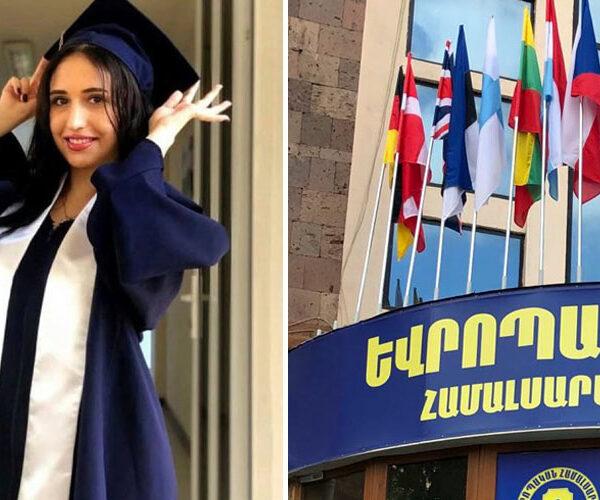 Ավտովթարից մահացել է Եվրոպական համալսարանի ուսանողուհի Սյուզի Գրիգորյանը