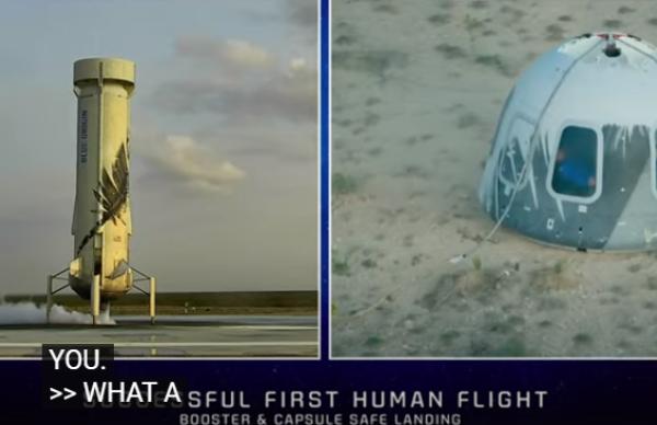 Ջեֆ Բեզոսը թռավ տիեզերք. տեսանյութ