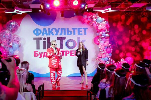 Ուկրաինական բուհում TikTok-ի ֆակուլտետ է բացվել. տեսանյութ