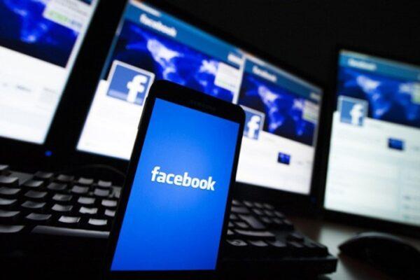 Facebook-ը կփոխի անվանումը
