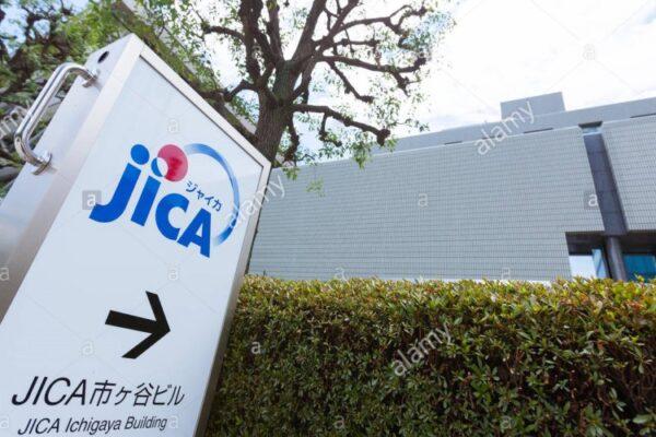 Մագիստրոսական և թեկնածուական կրթաթոշակային ծրագիր՝ Ճապոնիայից